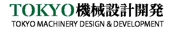 TOKYO機械設計開発