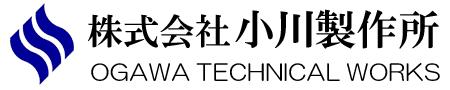 小川製作所ロゴ